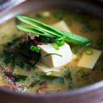 Healthy miso soup